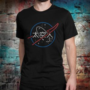 Japanese NASA Logo T-Shirt Men's Women's Cotton Tee image 0